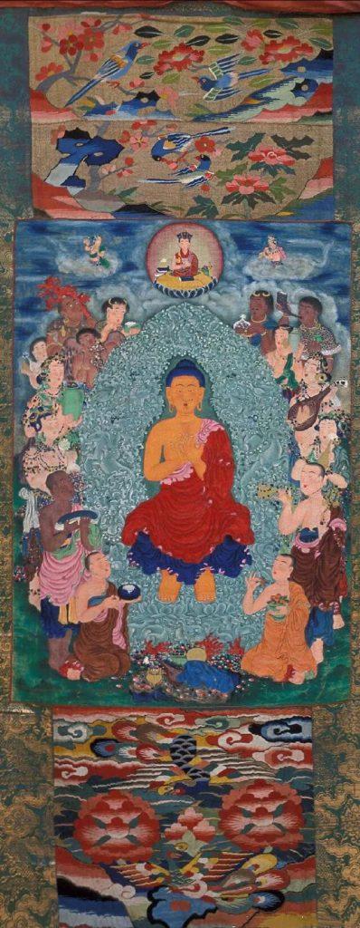Buddha Karmapa