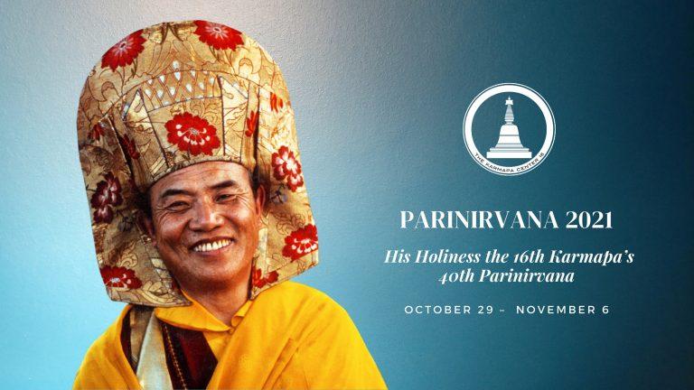 Obchody 40. rocznicy parinirwany Szesnastego Karmapy